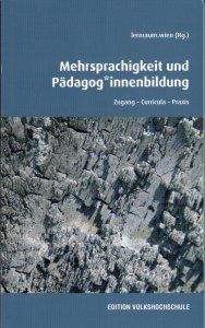 """M. Fürpass: """"Ich vorurteilsfrei?! - Vorurteilsbewusste Pädagogik in der Praxis"""" @ PH Wien, 1.1.087"""